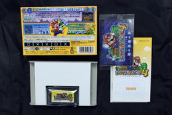 Super Mario Advance 4: Super Mario Bros. 3 (GBA, JAP)