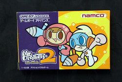 Mr. Driller 2 (GBA, JAP)