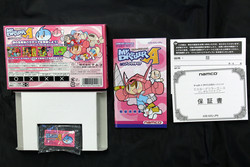 Mr. Driller A (GBA, JAP)