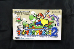 Super Mario World: Super Mario Advance 2 (GBA, JAP)