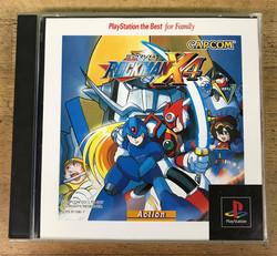 Rockman X4 (PS1 JAP)