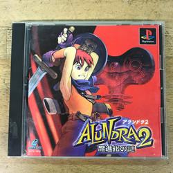Alundra 2 (PS1 JAP)