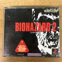 Biohazard 2 / Resident Evil 2 (PS1 JAP)