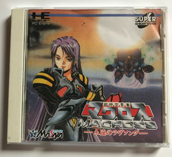 Macross Eternal Love Song (PCE CD)