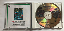 Side Arms Special (PCE CD)