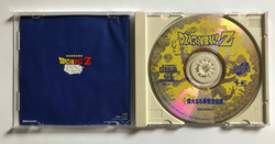 Dragon Ball Z (PCE CD)
