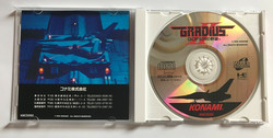 Gradius 2 Gofer (PCE CD)