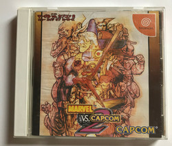 Marvel vs. Capcom 2 (DC JAP)