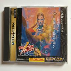 Vampire Hunter (Saturn Jap)