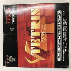 V Tetris (Virtual Boy)