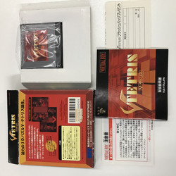 V Tetris (Virtual Boy)