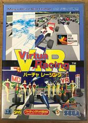 Virtua Racing (MD JAP)