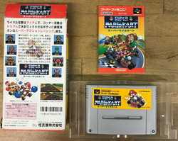 Super Mario Kart (SFC)