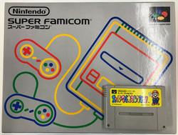 Super Famicom + Super Mario All-Stars