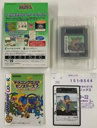 Dragon Quest Monsters 2 - Maruta No Fushigi Na Kagi - Ruka no Tabidachi (GBC)