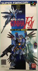 Kidou Senshi Gundam F91 (SFC)