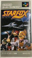 Star Fox (SFC)