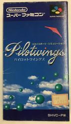Pilotwings (SFC)