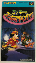 Mickey's Magical Adventure (SFC)
