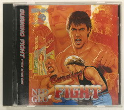 Burning Fight (NGCD)
