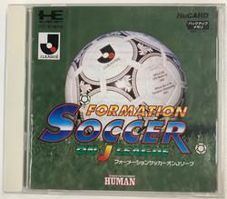 Formation Soccer (PCE HuCARD)