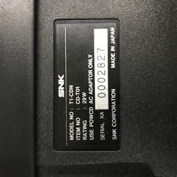 Neo Geo CD konsolipaketti