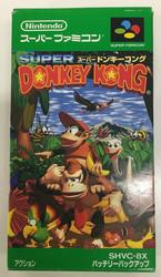 Super Donkey Kong (SFC)