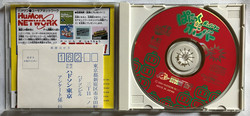 Bomberman Panic Bomber (PCE CD)