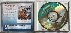 Super Darius II (PCE CD)
