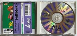 L-Dis (PCE CD)