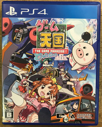 The Game Paradise Cruisin Mix (PS4 JAP IMPORT)
