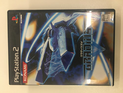 Gradius V (PS2 JAP)