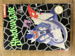 Shadowgate (NES PAL-B/SCN)