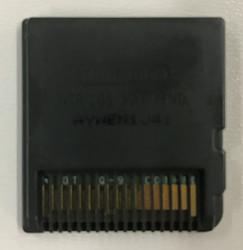 Yoshi's Island DS (NDS)