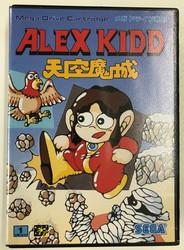 Alex Kidd (MD JAP)