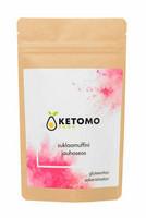 Suklaamuffinijauhoseos, Ketomo Food