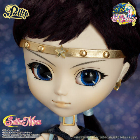 MSP-165 My Style Pullip Sailor Star Fighter NUDE Doll