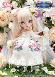Pullip Secret Garden of White Witch P-221