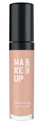 MAKE UP FACTORY BEAUTIFYING LIP PRIMER huultenpohjustus voide
