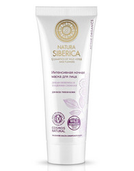 NATURA SIBERICA Cosmos Extra-Firming Night Facial Mask 75 ml