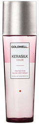 GOLDWELL Kerasilk Color Protective Blow-Dry Spray hoitava lämpösuojasuihke 125ml