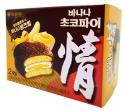 Orion Choco Pie Banana 2 kpl
