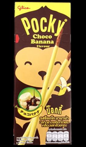 Pocky Banaani