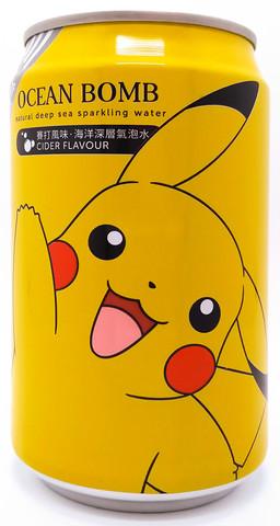 Pikachu Punainen omena limonadi