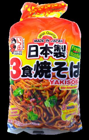 Itsuki Stir Fry Yakisoba