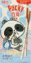 Pocky Panda