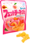 Fettucine Persikka Gummy - kirpeä makeinen