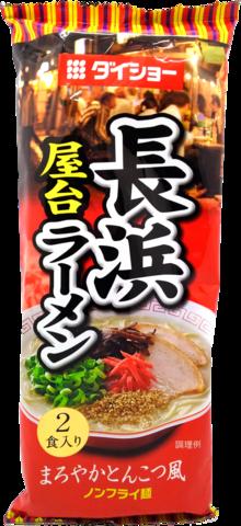 Nagahama Yatai Ramen (Vegaaninen)