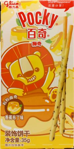 Pocky Karamelli-banaanivanukas