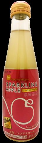 Sparkling Apple - Aomorin omenamehu